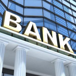Банки Карпунинского