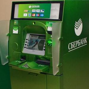 Банкоматы Карпунинского