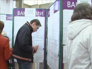 Центры занятости Карпунинского