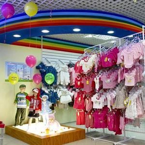 Детские магазины Карпунинского