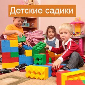 Детские сады Карпунинского
