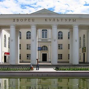 Дворцы и дома культуры Карпунинского