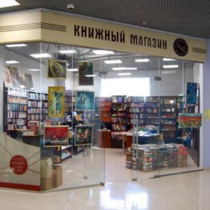 Книжные магазины Карпунинского