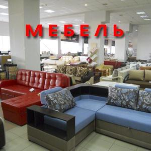 Магазины мебели Карпунинского