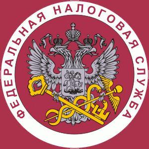 Налоговые инспекции, службы Карпунинского