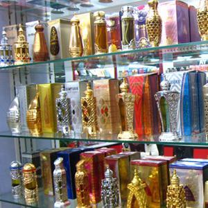 Парфюмерные магазины Карпунинского