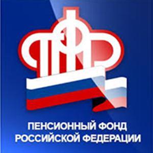 Пенсионные фонды Карпунинского