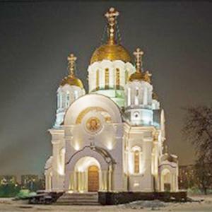 Религиозные учреждения Карпунинского