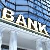 Банки в Карпунинском