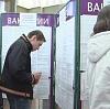 Центры занятости в Карпунинском