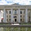 Дворцы и дома культуры в Карпунинском