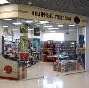 Книжные магазины в Карпунинском