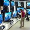 Магазины электроники в Карпунинском