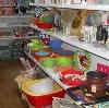 Магазины хозтоваров в Карпунинском