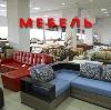 Магазины мебели в Карпунинском