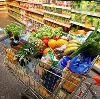 Магазины продуктов в Карпунинском