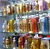 Парфюмерные магазины в Карпунинском