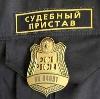 Судебные приставы в Карпунинском