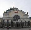 Железнодорожные вокзалы в Карпунинском