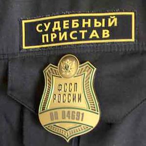 Судебные приставы Карпунинского